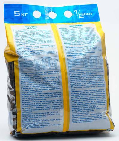 Аргумін органічне добриво (5 кг), фото 2