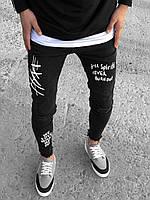 Мужские джинсы зауженные черные os7