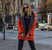 Куртка Зефирка двусторонняя, фото 1