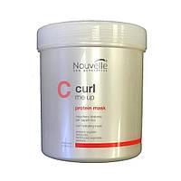 Профессиональная протеиновая маска для поврежденных волос Nouvelle Protein Mask 1000 мл.