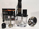 Блендер Domotec MS-5106 ручной погружной с венчиком, измельчителем и чашей для нарезки или шинковки 5 в 1, фото 3