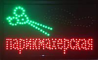 """Светодиодная LED вывеска табло """"Парикмахерская""""55/33"""