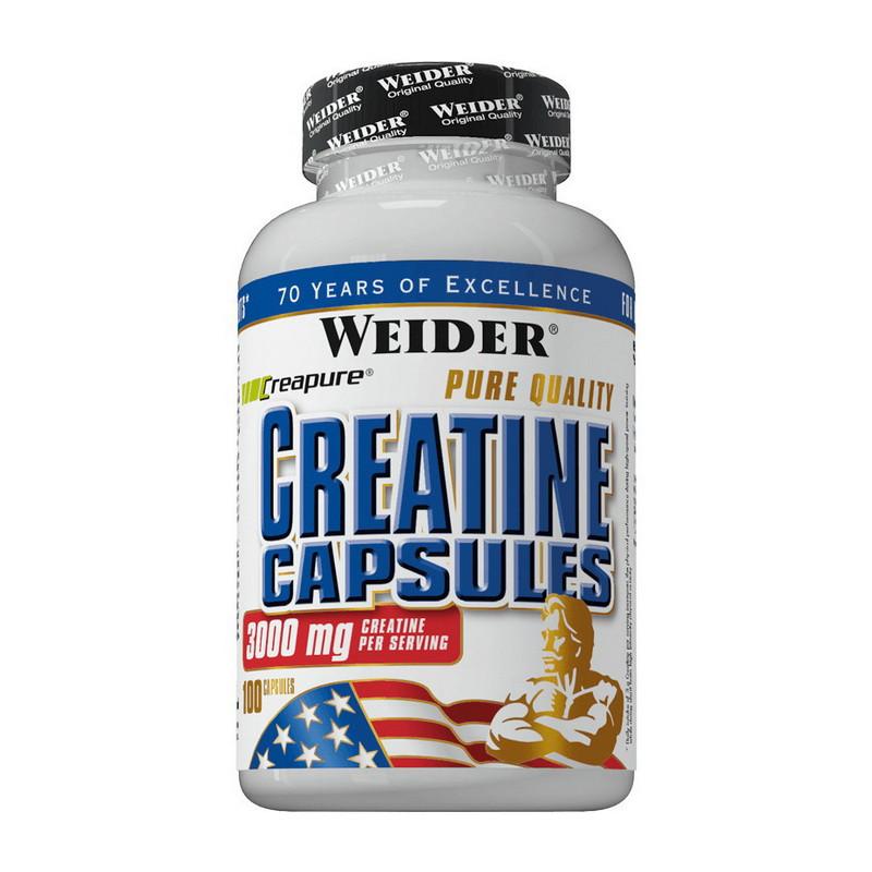 Creatine Capsules (100 caps) Weider