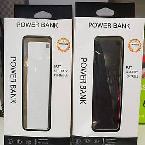 Зовнішній акумулятор power bank 2600mAh