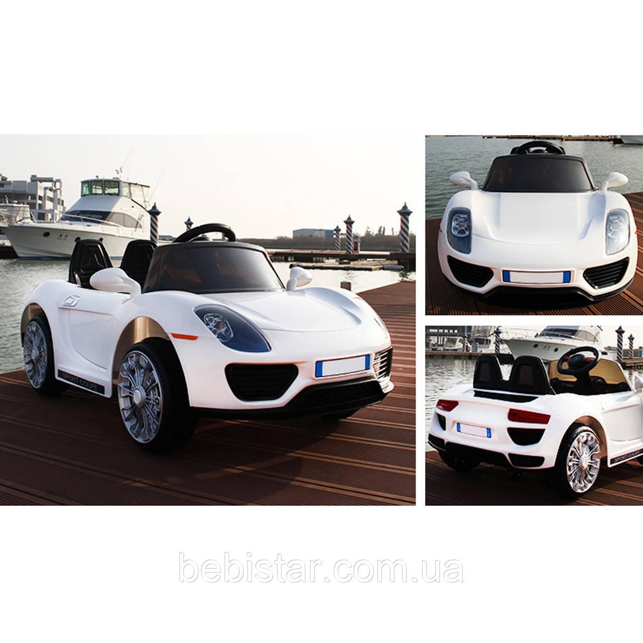Электромобиль спорткар белый на резиновых колесах для деток 3-8 лет с пультом аккумулятор 12V4.5AH с MP3