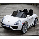Электромобиль спорткар белый на резиновых колесах для деток 3-8 лет с пультом аккумулятор 12V4.5AH с MP3, фото 2