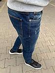 Мужские зауженные джинсы с потертостями (синие) - Турция, фото 2