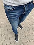 Мужские зауженные джинсы с потертостями (синие) - Турция, фото 3