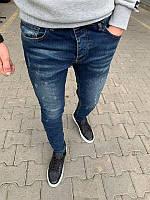 Мужские зауженные джинсы с потертостями (синие) - Турция