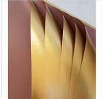"""Калька для цветов 60х60 см.(20 шт.) """"Двухсторонняя с золотом"""""""