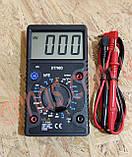 Мультиметр (тестер) DT700D цифровой, фото 5