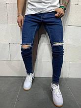 Мужские рваные джинсы (синие) - Турция