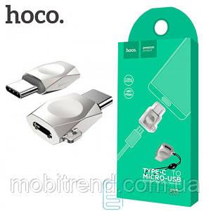 Переходник HOCO UA8 с Micro USB на Type-C серебристый