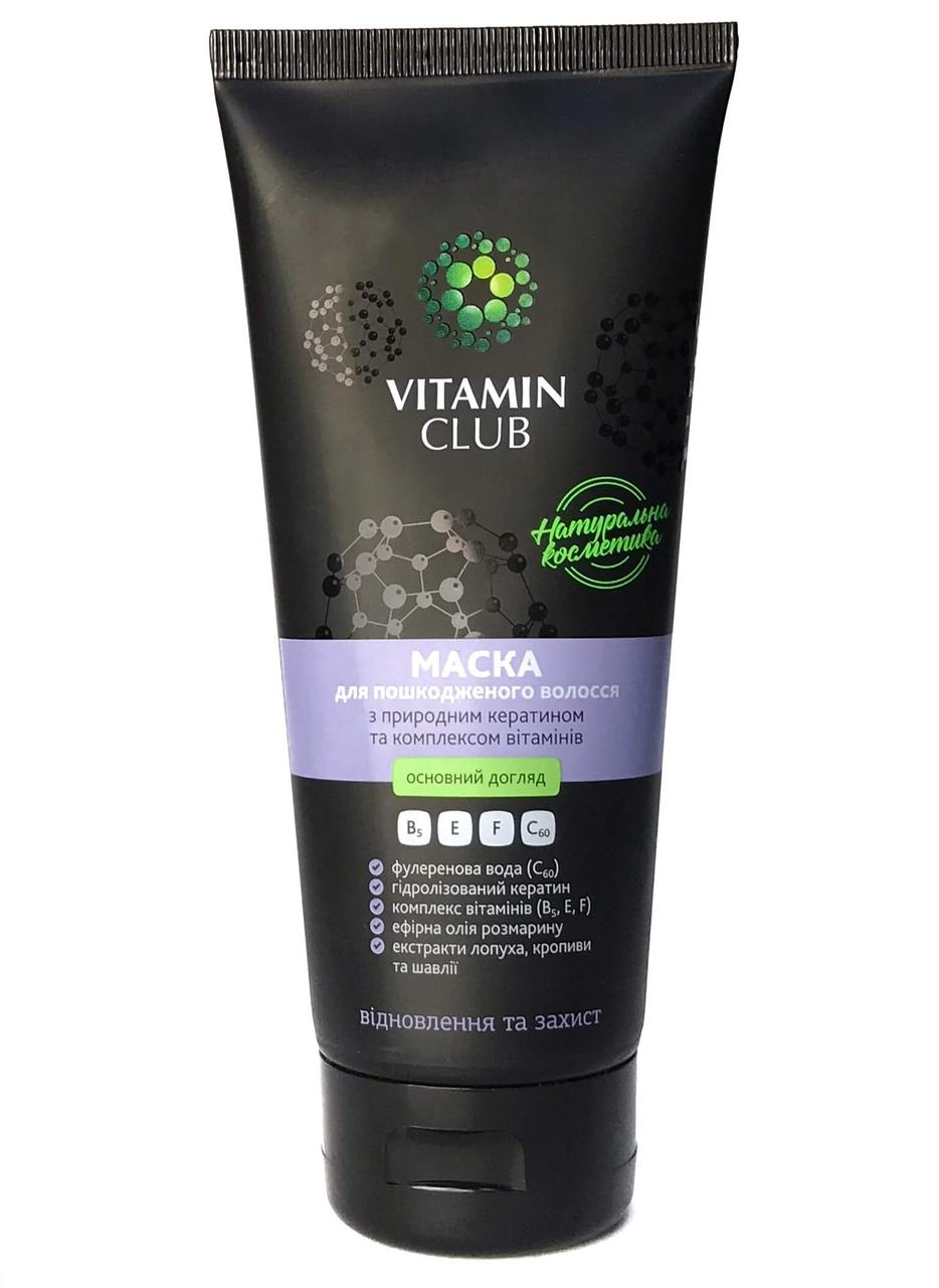 Маска для поврежденных волос с природным кератином и комплексом витаминов, 200мл