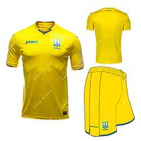 Детская футбольная форма Сборной Украины 2018-2019 Основная