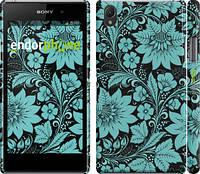 "Чехол на Sony Xperia Z1 C6902 Бирюзовая хохлома ""1093c-38"""