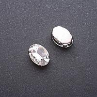 Пришивной кристалл в цапе овал 10х14мм белый