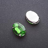 Пришивной кристалл в цапе овал 13х18мм зеленый