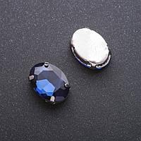 Пришивной кристалл в цапе овал 13х18мм синий
