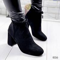 Ботильоны женские Benta черные , женская обувь