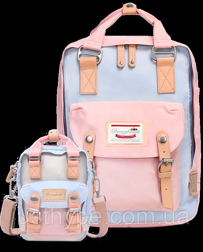 Рюкзак Doughnut пудра + мини сумочка в подарок