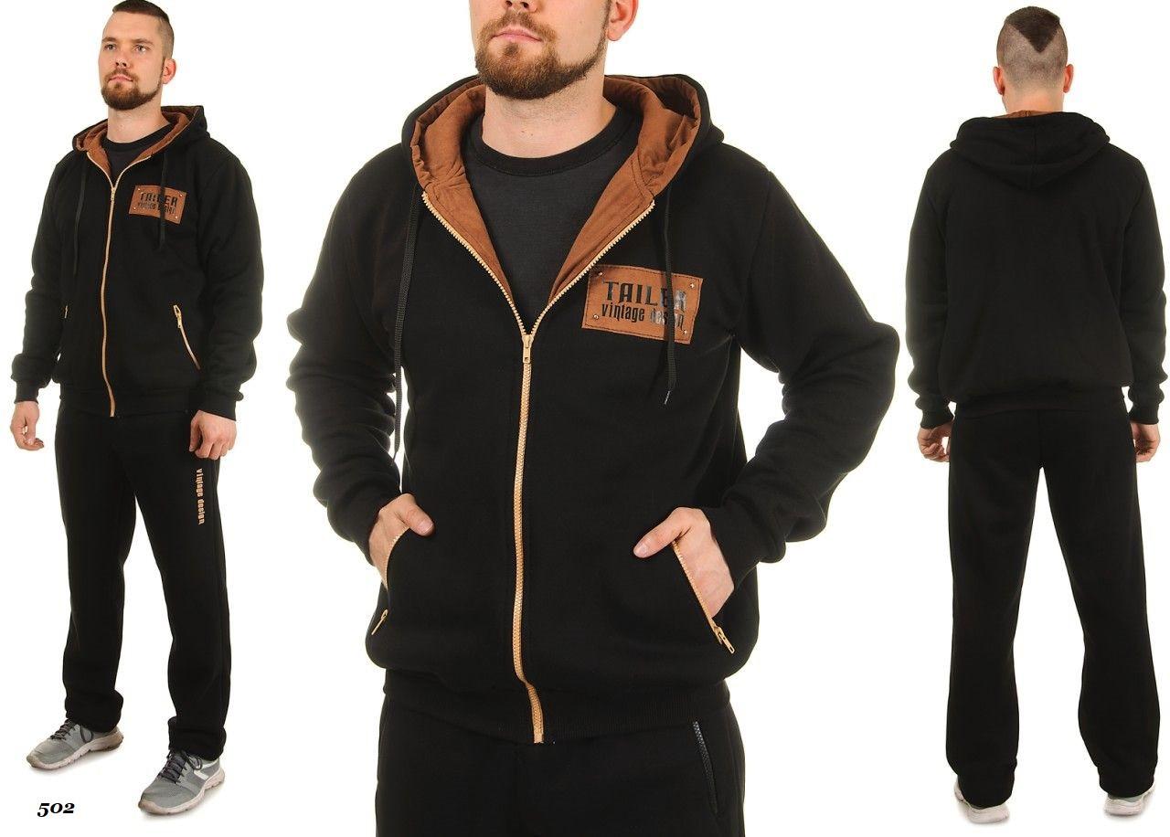 Мужской спортивный костюм трехнитка с начесом 50, 52, 54, 56