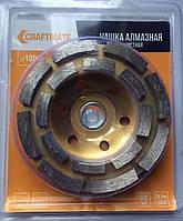 Чашка алмазная Craftmate с турбо сегментом 100мм