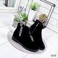 Ботинки женские Street черные , женская обувь