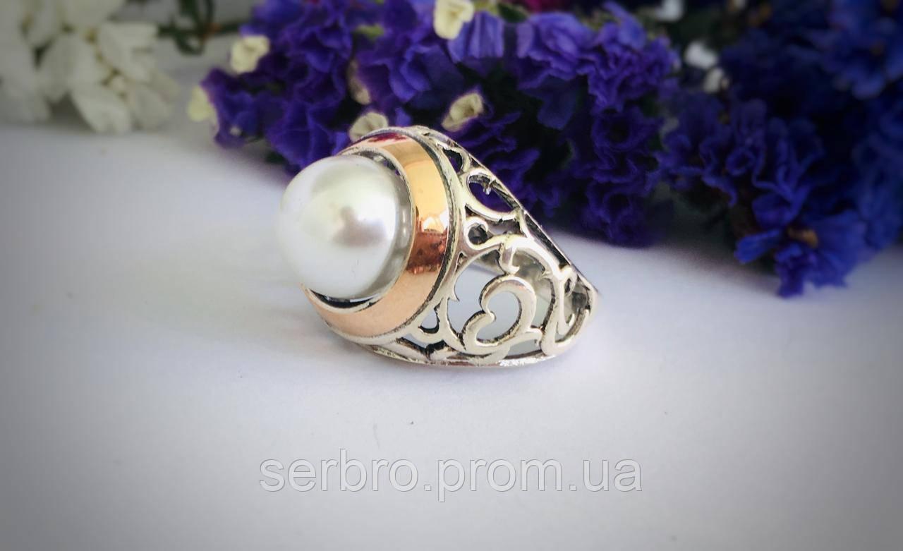 Кільце в сріблі з білим перлами Ілюзія