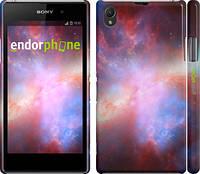 """Чехол на Sony Xperia Z1 C6902 Разноцветная галактика """"169c-38"""""""