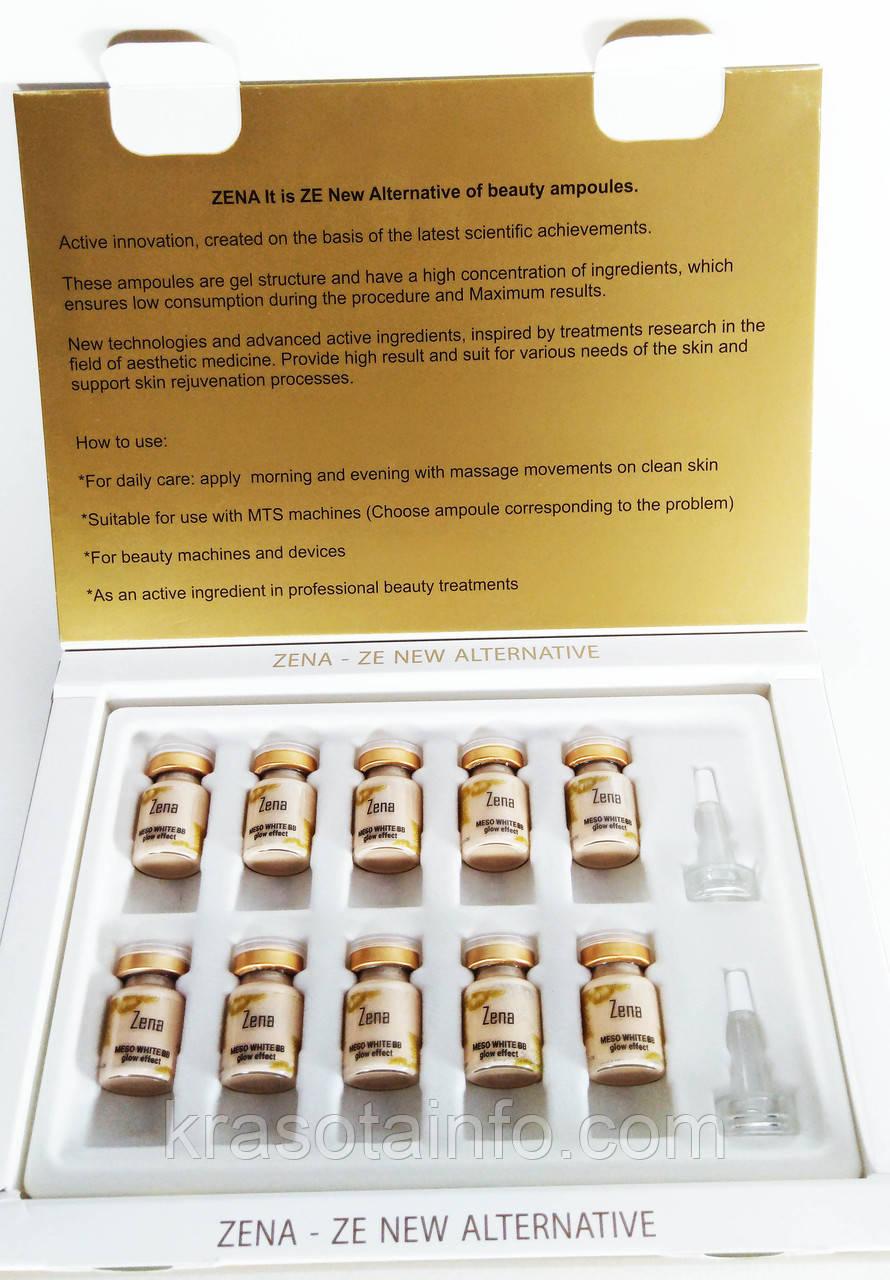 Набор BB glow treatment ББ мезо для процедуры биби глоу тритмент BB meso white skin, Zena, 5 мл, 10 штук