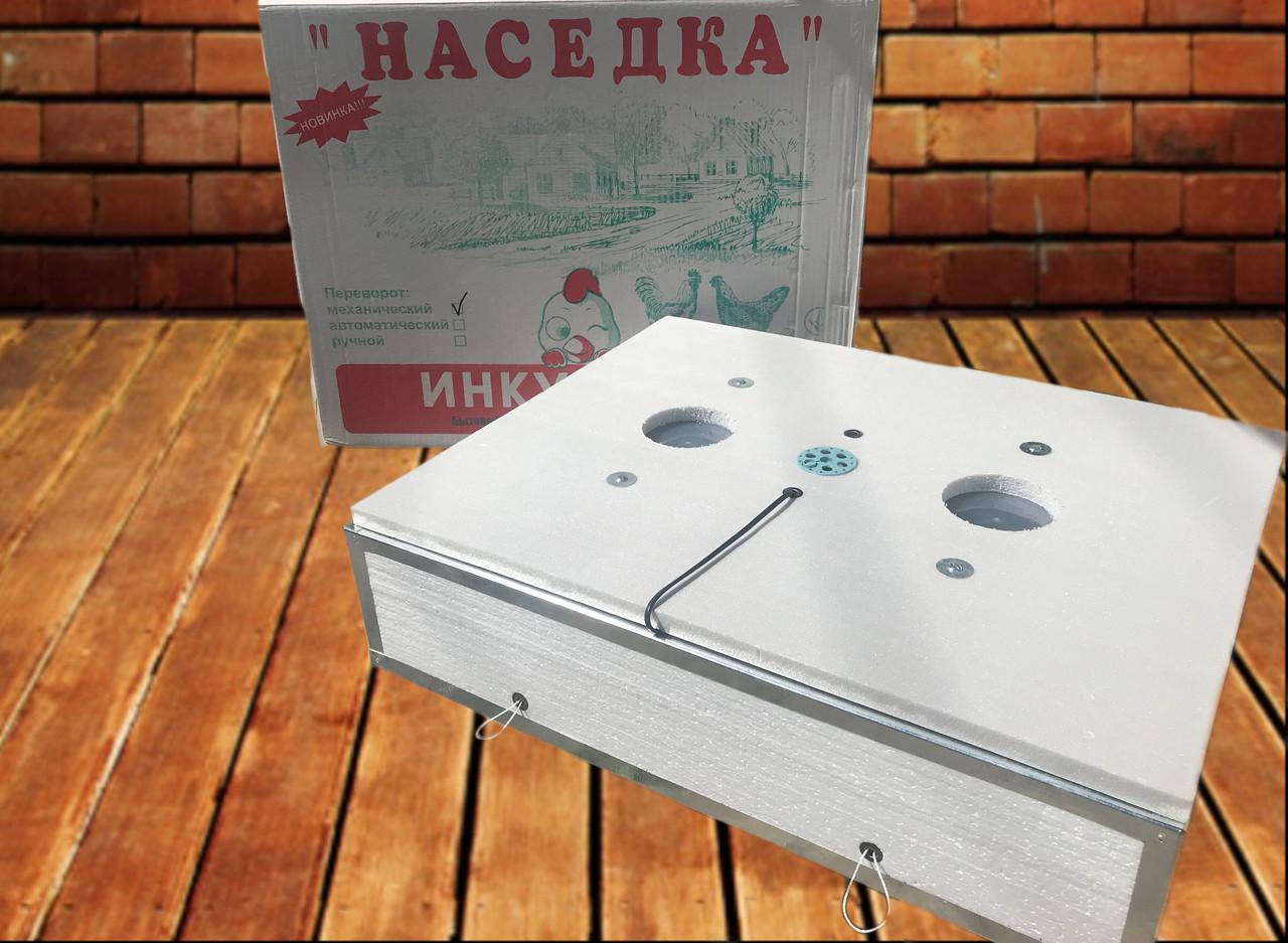 Инкубатор механический Наседка 140