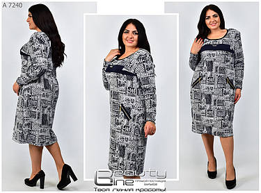 Женское модное платье из ангоры в модном принте в деловом стиле батал   52-58 размер, фото 2