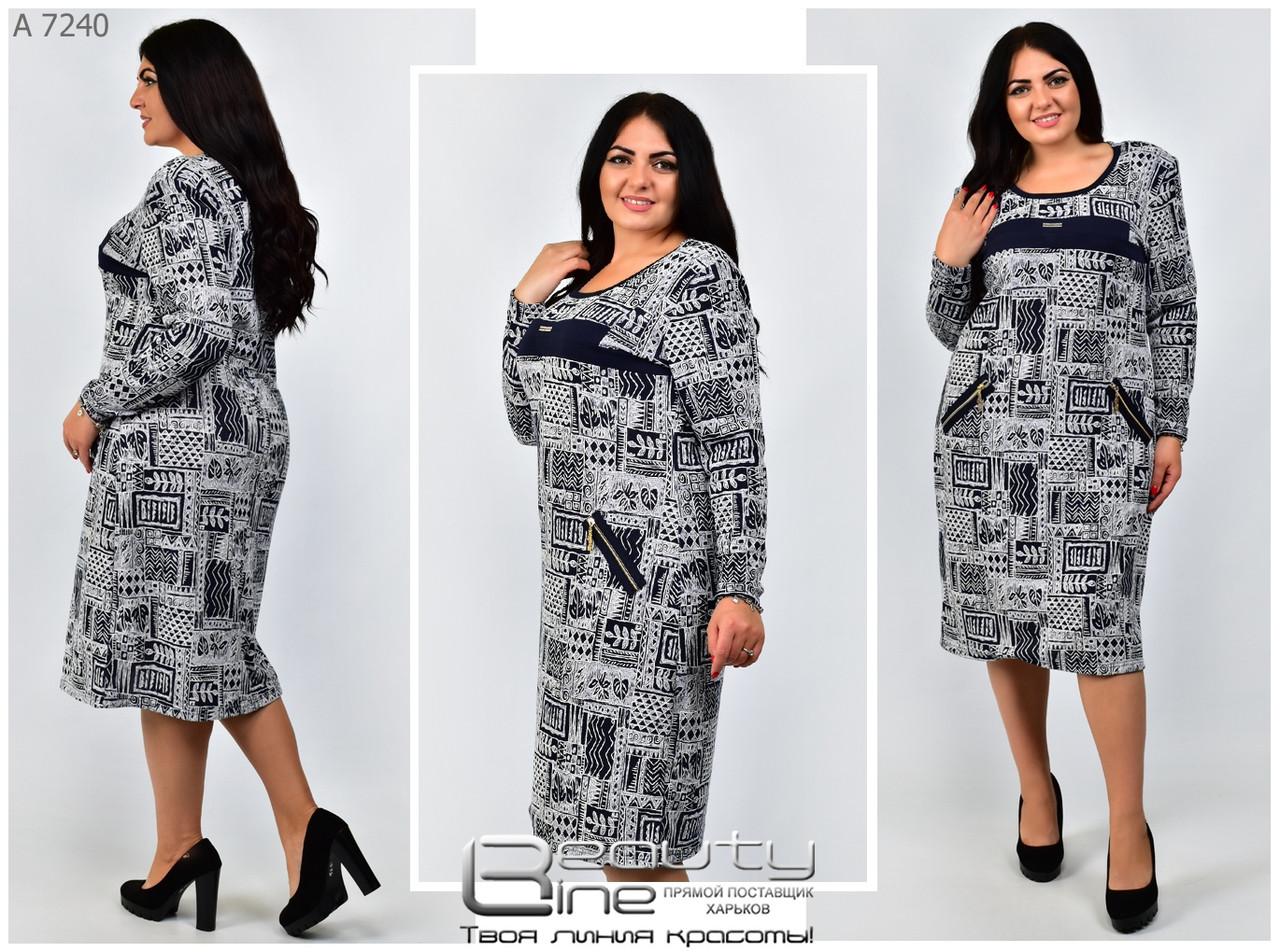 Женское модное платье из ангоры в модном принте в деловом стиле батал   52-58 размер