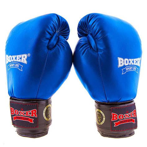 Боксерские перчатки Boxer Profi ФБУ, 12oz, синий, фото 2
