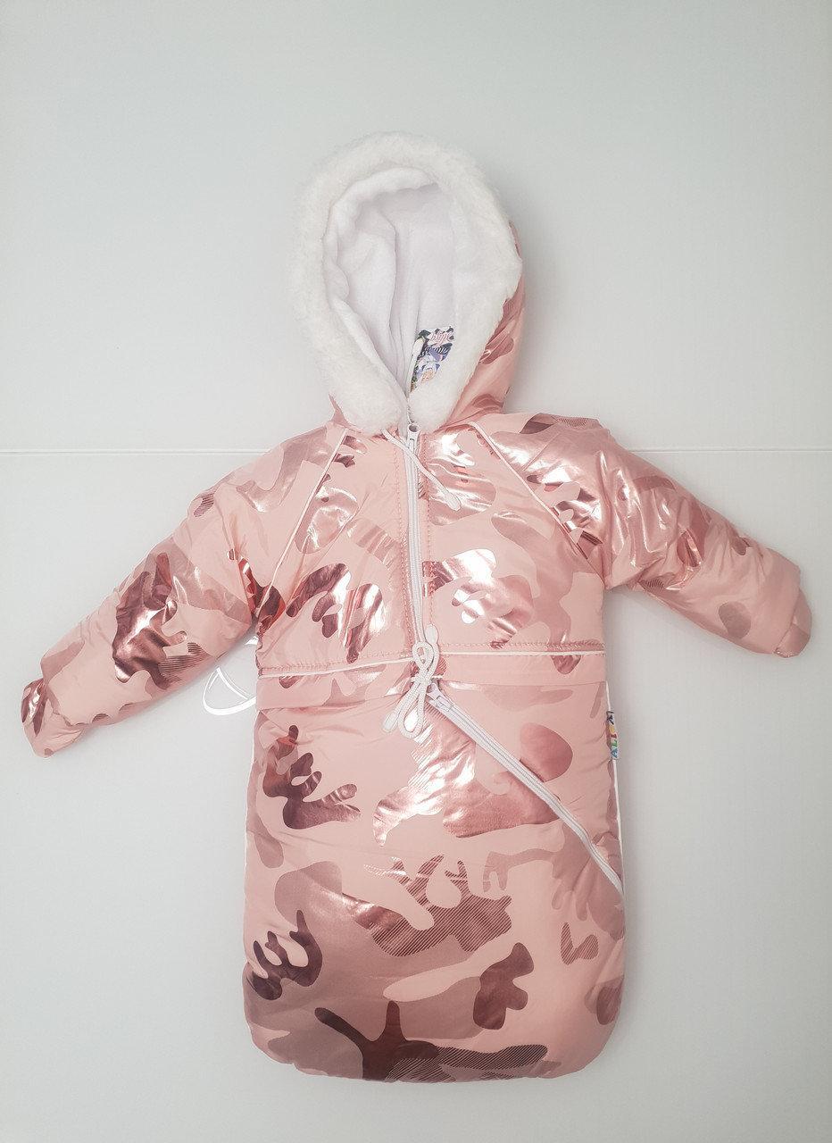 Зимний персиковый комбинезон трансформер для девочки с рождения до 86 см