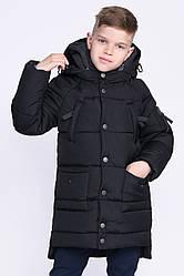 Стильная зимняя куртка на мальчика 8290