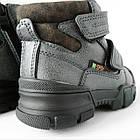 Ботинки с защитным носком мальчикам, р. 23, 24, 25, 26, 27. Демисезон, фото 9