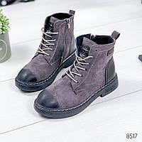 Ботинки женские Cherry серые , женская обувь