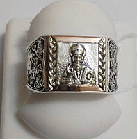 Перстень святого Николая Чудотворца, фото 1