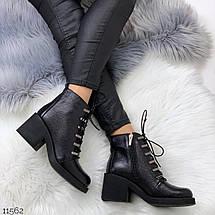 Короткие кожаные ботинки женские, фото 3