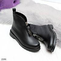 Женские стильные зимние ботинки на низком ходу