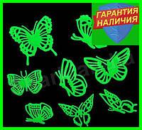 Набор 15 шт. светящиеся наклейки в темноте Бабочки Метелики Светящиеся на стену в детскую комнату