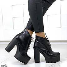 Ботинки женские на платформе и каблуке, фото 3