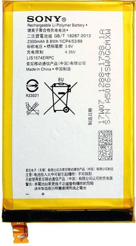 Аккумулятор Sony E2105 Xperia E4 / LIS1574ERPC (2300 mAh), фото 1