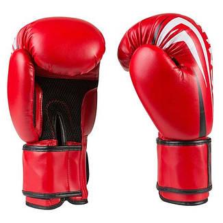 Боксерские перчатки Venum, DX, 12oz красный, фото 2