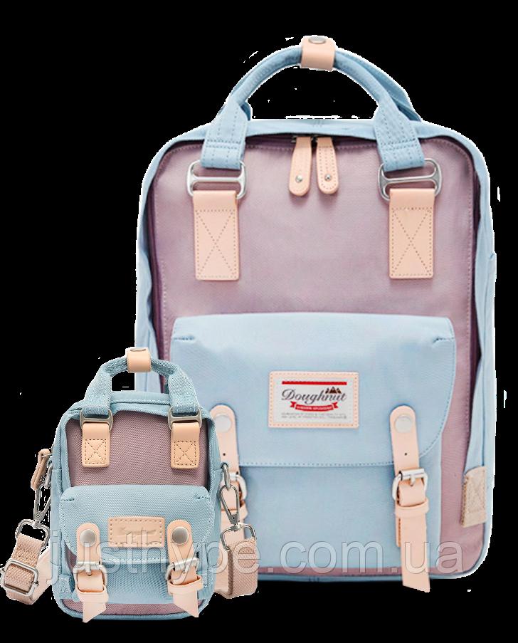 Рюкзак Doughnut голубой + мини сумочка в подарок