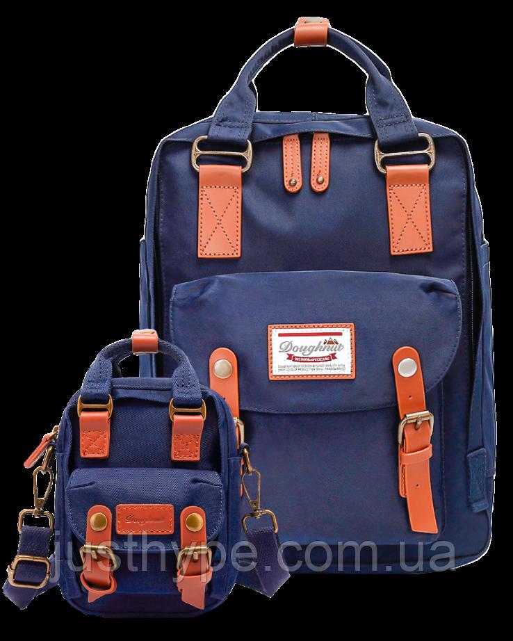 Рюкзак Doughnut синий + мини сумочка в подарок