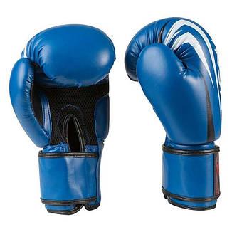 Боксерские перчатки Venum, DX, 10oz синий, фото 2