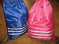 Сумка (мешок) для обуви, фото 1